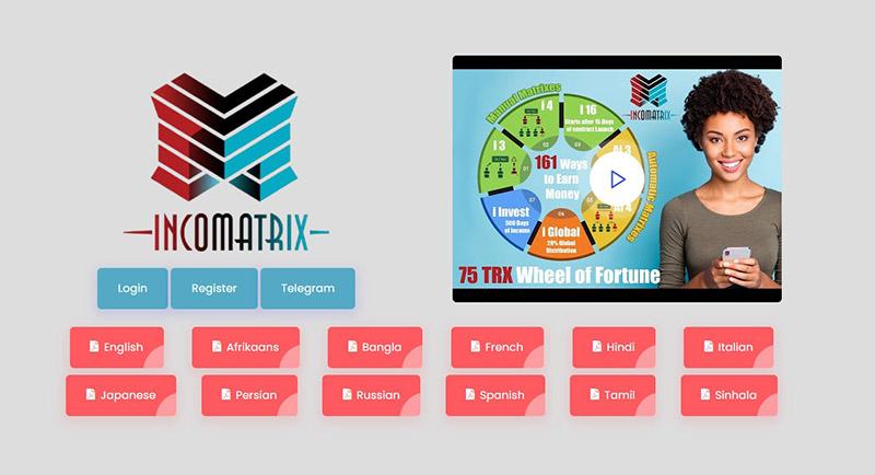 incomatrix review incomatrix company website hompage image